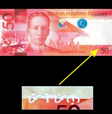 'Baybayin' writing as security mark on banknotes