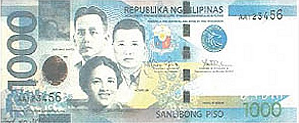 New PHP 1000