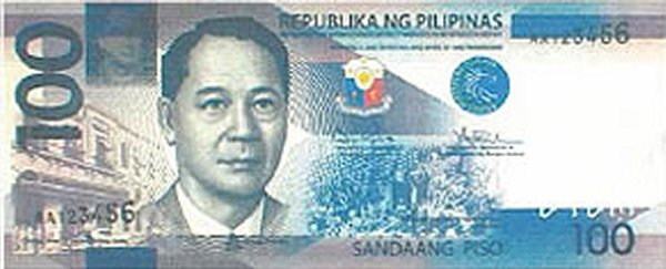 New PHP 100