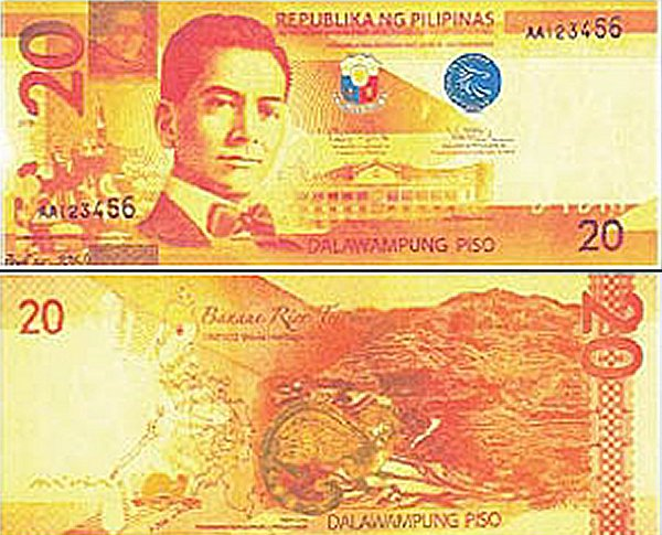 New PHP 20
