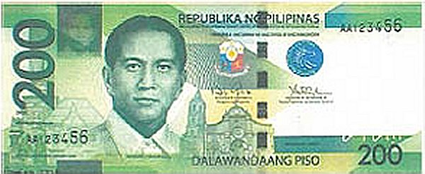 New PHP 200