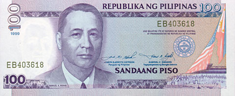 Old PHP 100
