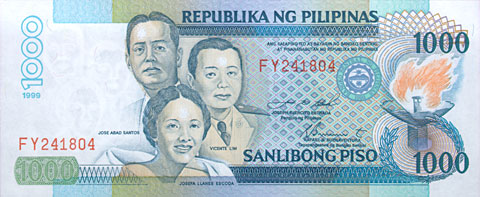 Old PHP 1000