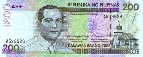 Old PHP 200