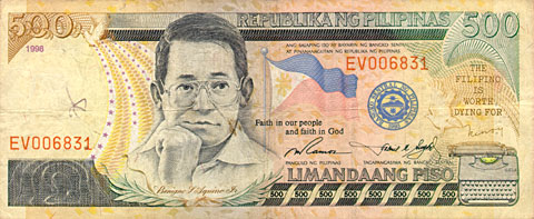 Old PHP 500