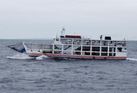 Super Shuttle Ferry 3